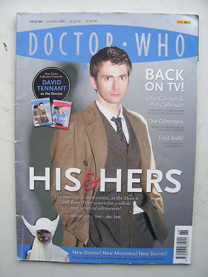 Doctor Who Magazine Issue 368 His & Hers Rare