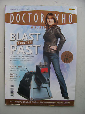 Doctor Who Magazine Issue 369 Blast from the Past Rare