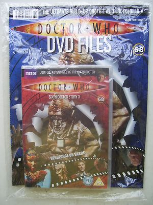 Doctor Who Vengence on Varos DVD  SEALED With Magazine