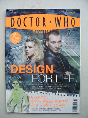 Doctor Who Magazine Issue 361 Design for Life Rare